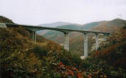 Виадукт магистрала Хемус - Изображение 1