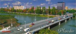 Укрепване на мост на р. Марица - Изображение 1