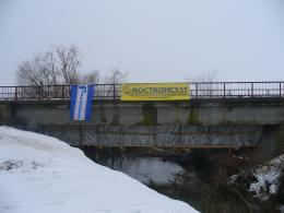 Усилване на мост за преминаване на тежък товар - Изображение 1