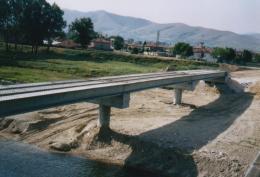 Мост с. Синитево - Изображение 1