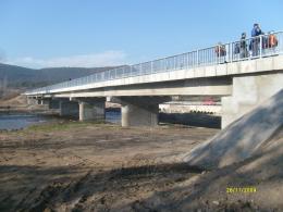 Мост над р.Стряма - Изображение 2